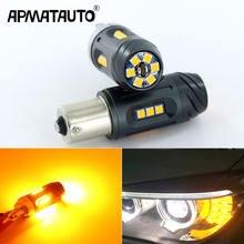 2 шт ссветодиодный светодиодные лампы для указателей поворота