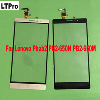 High Quality NEW Lens Sensor Panel Touch Screen Digitizer For Lenovo Phab2 PB2 650N PB2 650