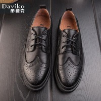European Station British Bullock Carved Men S Shoes Round Youth Casual Men S Leather Retro Korean