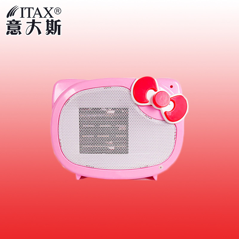 ITAS2127 Heater household mini heater office electric heating bathroom waterproof energy-saving electric fan. heater heater electric apparatus mini household energy saving fan use the bathroom