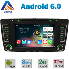 Core Cortex A53 2GB RAM 32GB ROM 7″ Android 6 Octa Car DVD Multimedia Radio Stereo GPS Navigation For Skoda Octavia 2009-2013