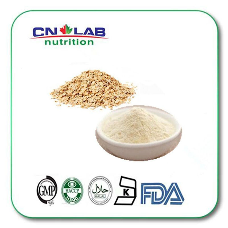 Factory Supply High Quality Oat Beta Glucan80% beta glucan powder with best price factory supply high quality natural astaxanthin extract powder 472 61 7