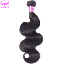 Body Wave Bundles Human Hair Bundles Natural Color Indian Hair Weave Extensions Non Remy Hair Extension 28 30 Inch Bundles Ariel-in Hair Weaves from Hair Extensions & Wigs on AliExpress
