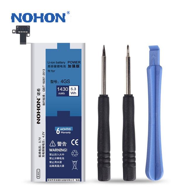Nohon batería original para apple iphone 4s envío herramienta de reparación de la máquina de alta capacidad 1430 mah con el paquete al por menor