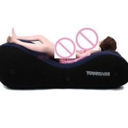 Toughage PF3207 sofá cama inflable almacén de EE. UU. Envíos de juguetes sexuales para parejas amor sexo silla almohada mobiliario para sexo adulto