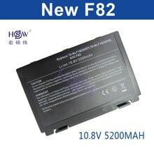 A HSW 5200 mAh 6 células bateria para Asus k50ab k50ij k50id a32 f82 k42j k40in K40E F52 F82 K40 K50 K51 k50in K60 K70 A32-F52 A32-F82
