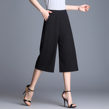 цена на S-4XL Solid Color High Waist Wide Leg Pants Women Plus Size Summer Casual Elastic Waist Trousers Women Office Calf-length Pants