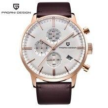 Модные спортивные часы хронограф мужские 30 м натуральная кожа кварцевые часы Элитный бренд Pagani Дизайн Relogio masculino/PD-2720K