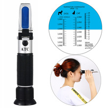 Clinical Pet Animal Dog and Cat Refractometer RHC-300 ATC Blood Protein Serum Urine Plasma(China)
