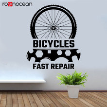 Bicycle Shop Wall Decal Window Sticker Vinyl Home Decor Freestyle Dirt Bike Tire Tool Repair Mural Removable Wallpaper 3394