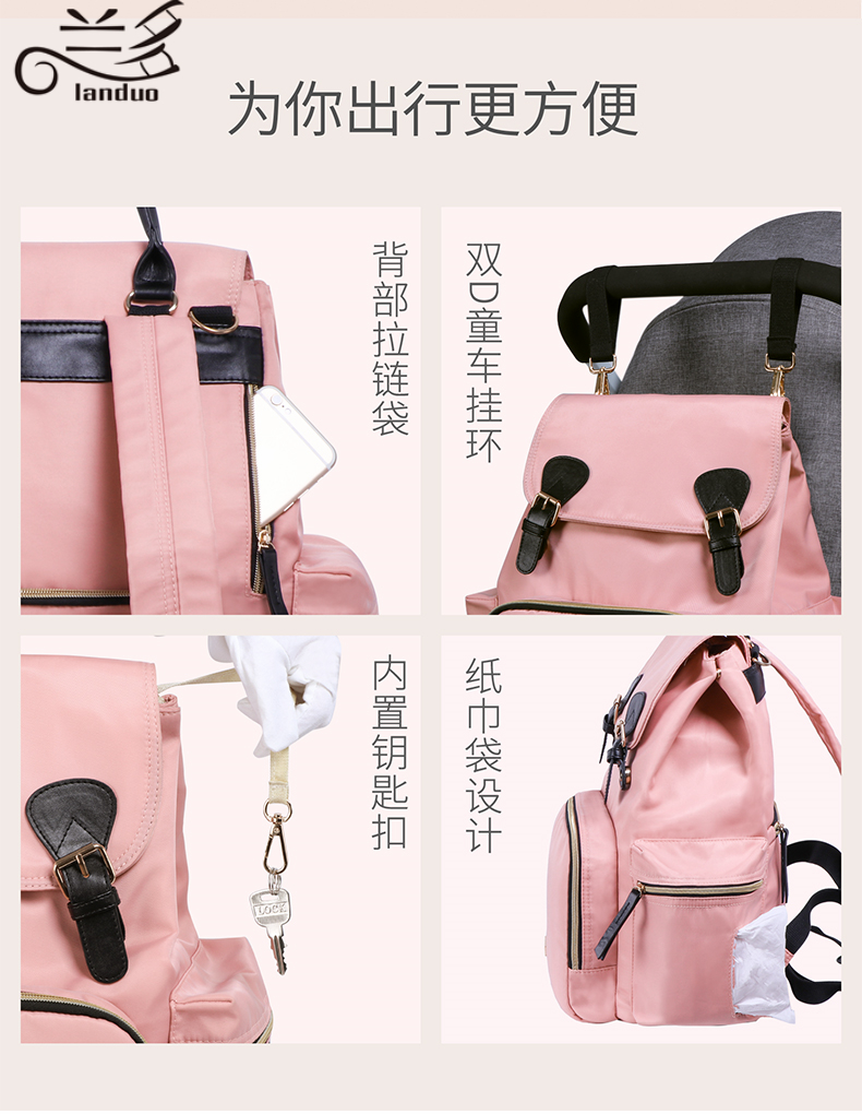 HTB1iKGkHFuWBuNjSszbq6AS7FXad Authentic LAND Mommy Diaper Bags Mother Large Capacity Travel Nappy Backpacks with anti-loss zipper Baby Nursing Bags dropship