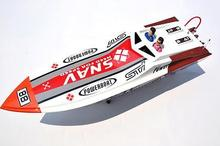 46″ Fiber Glass G26A2 Gas Powered RC Racing Boat Toys Gifts ARTR W/26CC Engine High Speed Monohull Deep Vee Boat