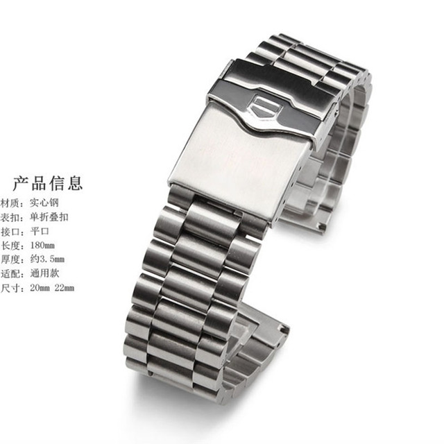 high quality for tag watchband 20mm 22mm New Top Grade Steel Polished Watch Band