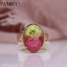 PATAYA New Oval Tourmaline 13 Colors Luxury Rings Women Wedding Party Fashion Jewelry 585 Rose Gold Natural Zircon Fine Rings