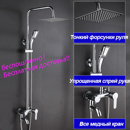 (RUSSIA ONLY)8 inch all-copper bathroom shower set hot and cold shower mixing valve faucet shower nozzle copper bathroom shelf basket soap dish copper storage holder silver