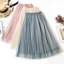 CARP TALE Tulle Skirts Womens 2019 Summer Long Maxi Skirt Female Elastic High Waist Pleated Tutu Sun Black Gray White