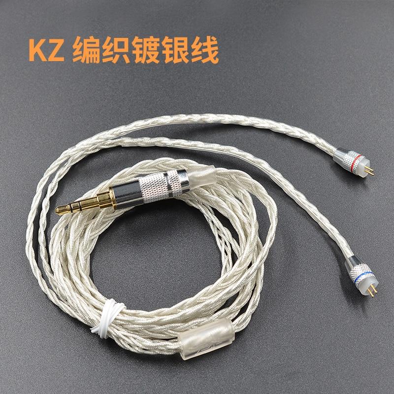 KZ BA10/ZS10 2PIN trenzado de plata Cable dedicado 2Pin Cable de actualización de uso para KZ ZS10/ZST/ES4/ZS6/ZS5/ZS4/ZSA/ED16 KZ AS10