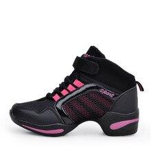 Maultby Women Black Purple Dance Shoes Women Jazz Hip Hop Shoes Sneakers for Woman Platform Dancing Ladies Shoes #DS4976P