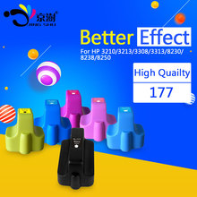 Buy 177 cartridge and get free shipping on AliExpress com