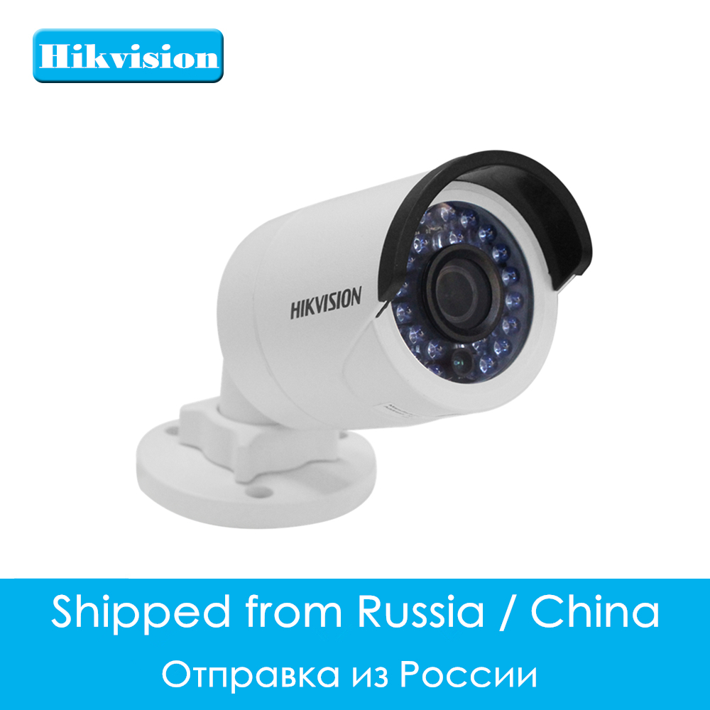 Hikvision Bullet IP Camera DS-2CD2042WD-I Full HD 4MP CMOS High Resoultion WDR POE CCTV Security Camera Support Update Ezviz hikvision 4mp ip camera ds 2cd1641fwd i 4mp vari focal network camera hd 1080p real time video ir bullet poe cctv camera