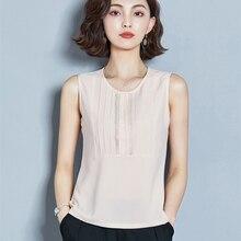 Womens Summer Silk Tank Tops Sleeveless Satin Casual Vest Top Female Streetwear Topic Plus Size For Women
