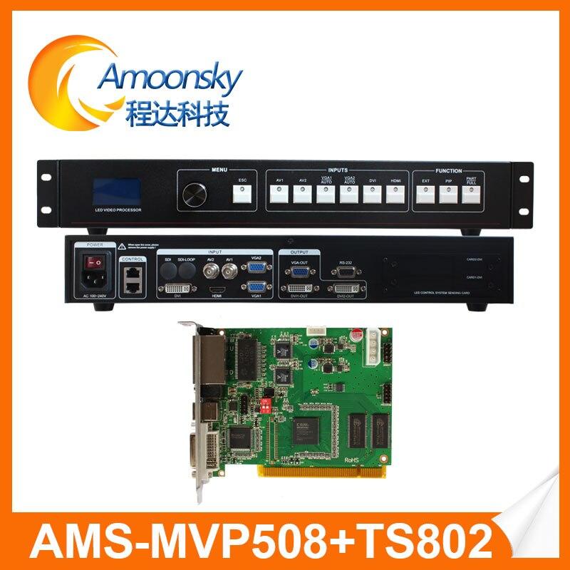 Bonne qualité ams mvp508 led processeur vidéo dans l'affichage avec 1 pc linsn ts802d envoi carte pour dot matrice led affichage