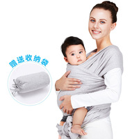 HOT Newest Brands Embrace Baby Sling Wrap Genuine Cotton Elastic Solid Print Face To Face Infant