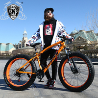 KUBEEN new arrival 7/21/24/27 speeds Disc brakes Fat bike 26 inch 26x4.0 Fat Tire Snow Bicycle Oil spring fork