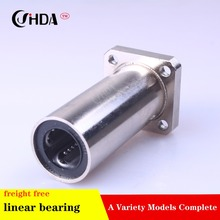 freight free 1Pcs Square flange steel cage linear bearing LMK8LGA LMK10LGA LMK12LGA LMK16LGA LMK20LGA LMK25LGA LMK30LGA  CNC lmk60uu 60mm square flange linear bearing