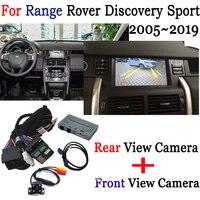 Для Land Rover Дискавери СПОРТ 2010 ~ 2019 Реверсивный адаптер камеры оригинальный экран монитор парковочная камера заднего вида MMI декодер