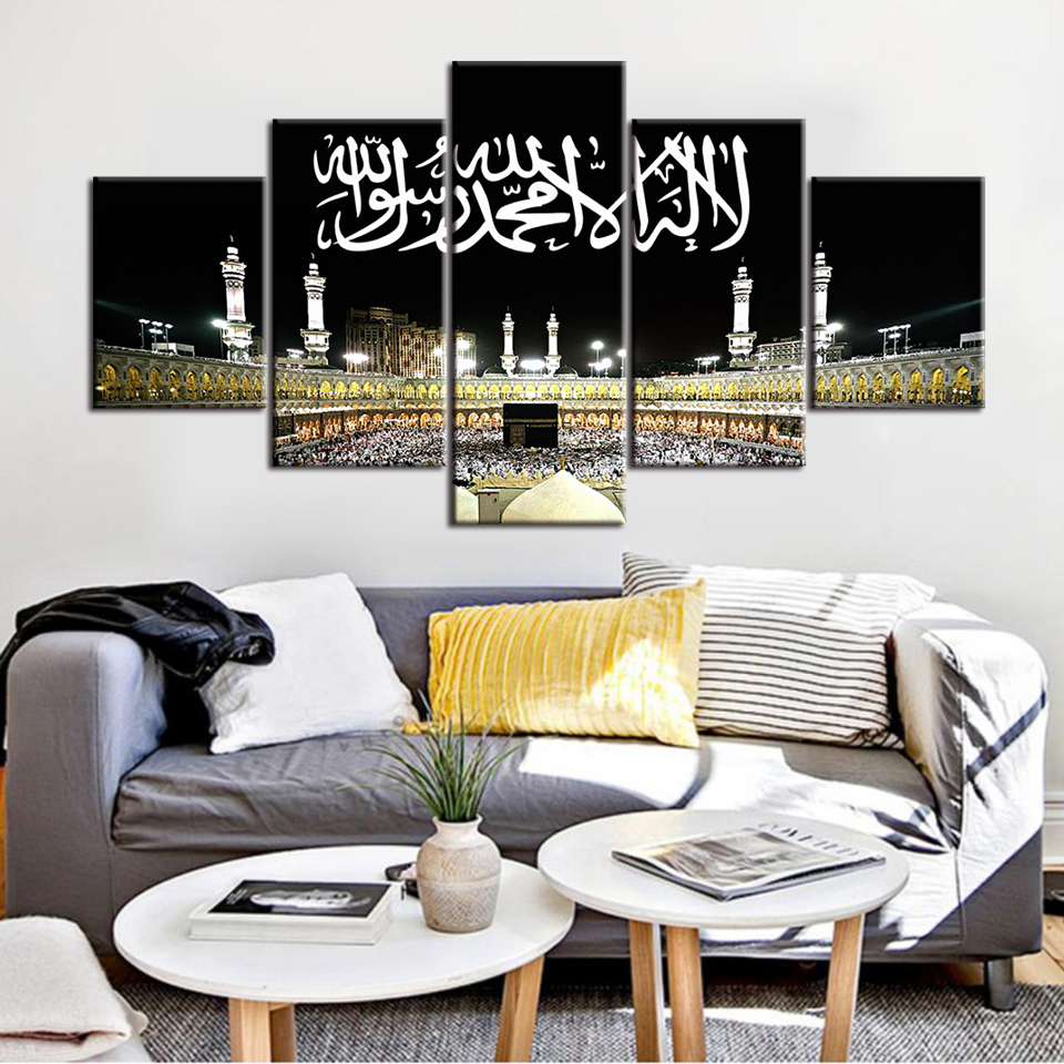 Muslim Bible Poster Islamic Wall Art Frame Allah The QurAn Canvas Painting 5 Pieces HD Print Living Room Home Decoration Picture