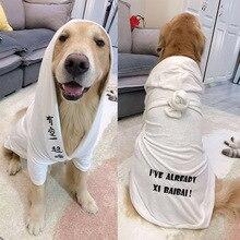 Pet Bathrobe Medium Elastic Bamboo Fiber Super Absorbent Dog Bath Towel for Large Dogs Bathrobes Clean Supply