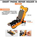 Newest  1 set Precision 4 In 1 Great Mobile Phone Maintenance Support Holder Repair Tools For IPhone Phone Computer Board