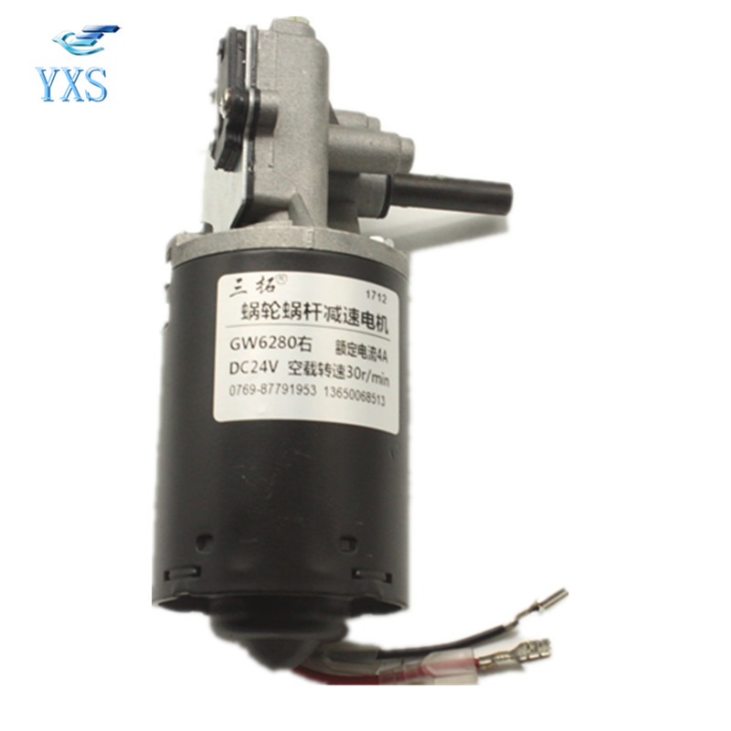 GW6280 Worm Gear Motor DC MOTOR Gate Motor 24V 30RPM 50RPM 52RPM 80RPM 100RPM/Min oil pump oiler kit with worm gear springchainsaw 034 036 ms360 worm