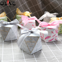 50 Pcs Diamond Shape Gift Box Candy Packaging Party Favors Wedding Bonbonniere Wrap Present Marble Chocolate Dragees