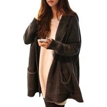 Весна осень длинный свитер женский корейский джемпер свободный большой ярдов досуг с капюшоном кардиган свитера пальто одежда Vestidos LXJ341