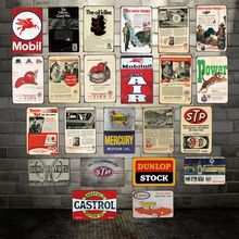 [ DecorMan ] Motor Oil STP ESSO MoBil Tin Signs Custom wholesale Garage Metal Paintings Bar PUB Decor HY-1726