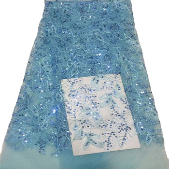 2018 latest French Sky Blue Sequins Lace Fabric High Quality African Tulle Lace Fabric with Sequins For Wedding A259-1