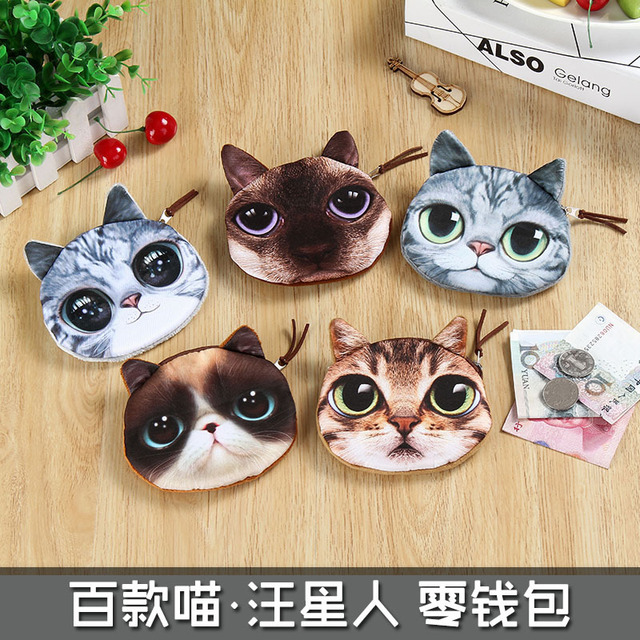 5pcs/lot fashion children purses monedero gato animal mujer dama chica 3d coin cat printing soft cute small bag with zipper