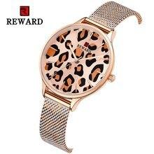 REWARD 2019 Hot Brand Luxury Top Leopard Women Watches Ultra-thin Mesh Steel Strap Ladies Watch Quartz Girl Clock montre femme стоимость