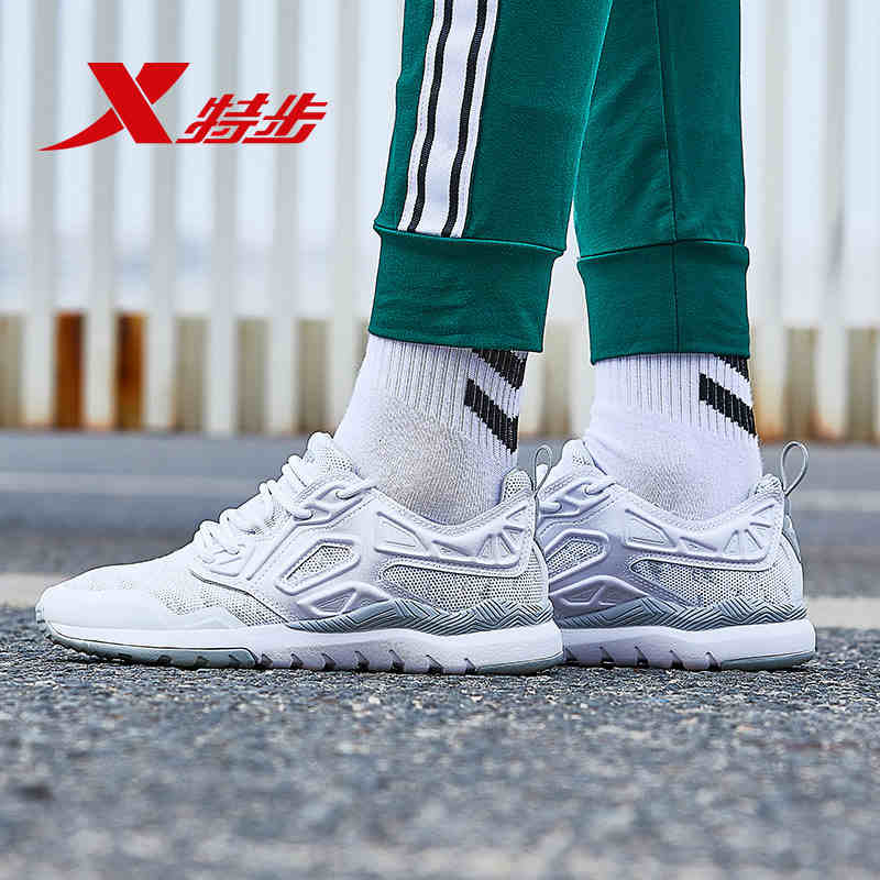 983418329070 xtep female casual shoes autumn and winter new sports shoes female official authentic running shoes sneakers