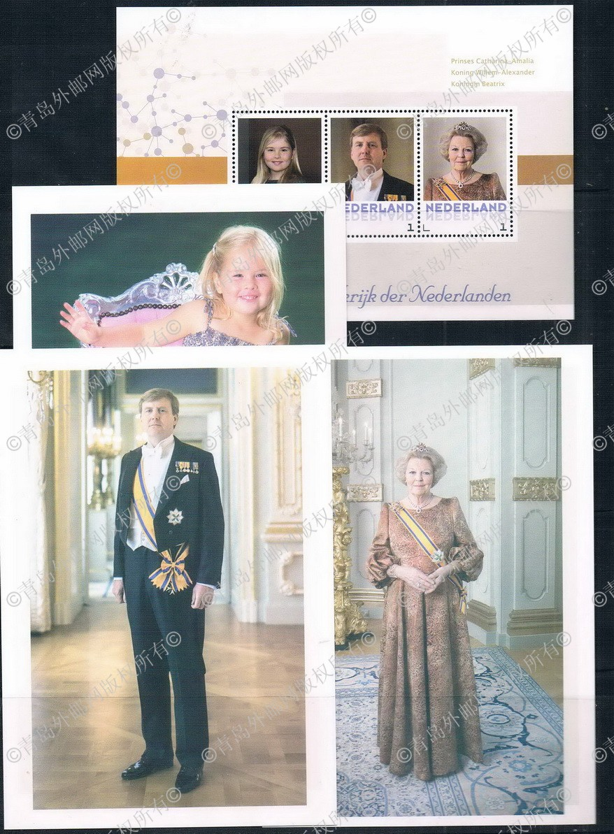 BL0107 2013 handed three generations of the royal Netherlands Dutch official figures personalized stamps + 3 postcards 5pcs lot netherlands dutch keyboard for macbook pro 13 a1278 netherlands dutch keyboard mc700 mc724 md101 md102