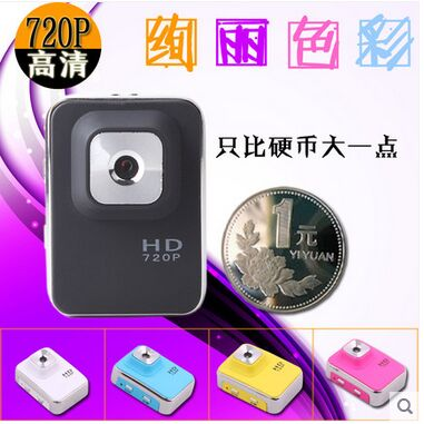 HD Wireless --- Camera --- camera -- aerial camera DV motion camera monitoring equipment