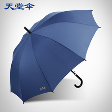 Heaven umbrella semi automatic to increase the reinforcement of long men sun business