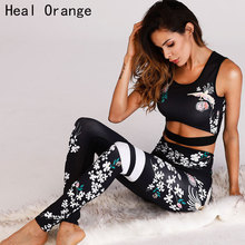 2018 Floral Printed Sports Suit Gym Tracksuit Women Running Yoga Padded Bra women workout Leggings Fitness Clothing