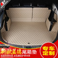 car styling Five special material TPE + XPE + All Inclusive trunk mat trunk mat carpet for 2013-2016 Mitsubishi Outlander