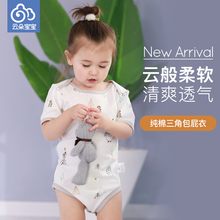Baby Cotton Short-sleeve Printed Bottom One-piece garment