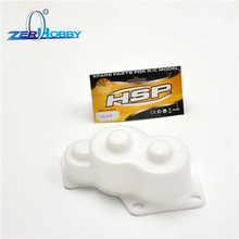 HSP RACING CAR ACCESSORIES PART NO. 50066 DIFF. GEAR COVER FOR HSP 1/5 RC CARS 94050 94052 цена