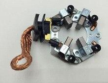 2PCS/lot Electric Motor Carbon Brushes Holder For Toyota Corolla Honda Accord Starter Motor(Size:45*53mm)