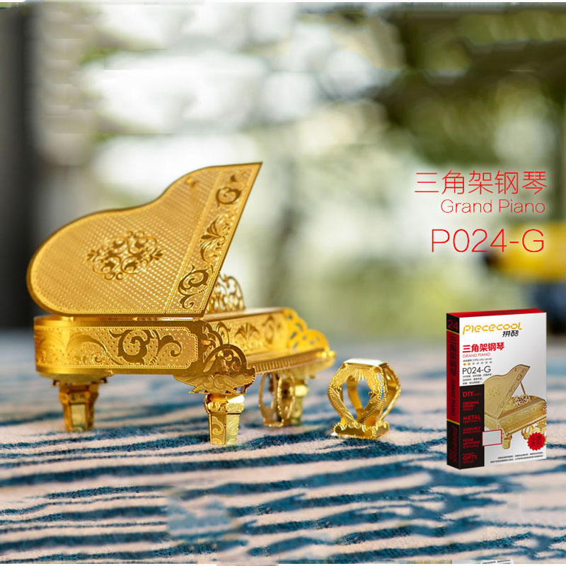Puzzle en métal modèle Kit PIANO à queue 3D bricolage modèle jouet Puzzle en métal assemblage Instruments de musique originalité Collection